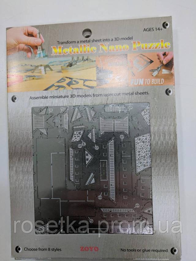 "Металева збірна 3D модель ""Замок Хімедзі"""