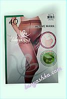 Капроновые колготки для беременных «Интуиция» AKTIVE MAMA 40 den