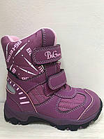 Термо ботинки BG для девочек 25,26,27,28,29,32
