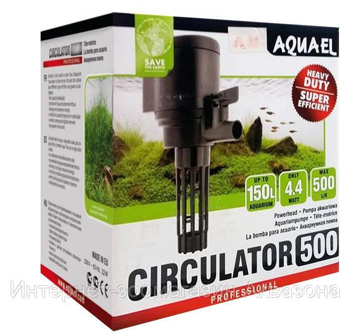 Насос для аквариума Aquael Circulator 2000, 2000 л/ч