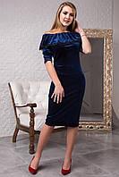 Нарядное платье с модными воланами