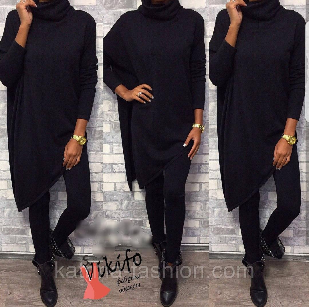 Женский стильный костюм из люрексовой ангоры: свободный удлиненный свитер и лосины (3 цвета)
