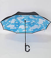 "Зонт наоборот ""Голубое небо"" полуавтомат"