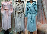 Шикарный, длинный, махровый халат !!!