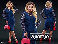 Комплект платье с болеро из гипюра темно-синее