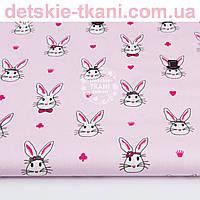 Бязь польская с кроликами в цилиндрах на розовом фоне, № 1008