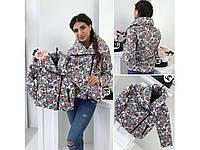 Детская демисезонная куртка Мама-дочка Косуха 1-2года,  3-4года,5-6 лет