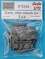 Направляющие колеса (ленивцы) для танка Т-64, ранние, 14 шт.