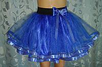 Детская юбка на резинке, синяя