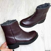 "Ботинки зима молния декор ""гнилая вишня» кожа"