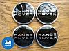 Ковпачки на диски Range Rover Нові Оригінальні, фото 5