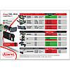 Аксессуары Kowa фотоадаптер TSN-IP4S for Iphone 4/4S, фото 6