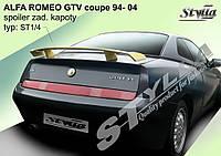 СПОЙЛЕР ALFA ROMEO GTV