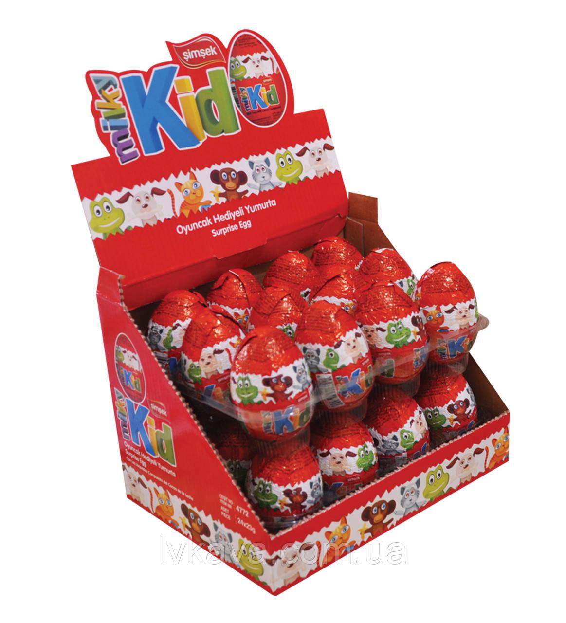 Яйцо-игрушка Simsek Milky Kid  23 g X 24 шт