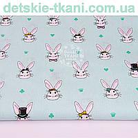 Бязь польская с кроликами в цилиндрах на мятном фоне, № 1010