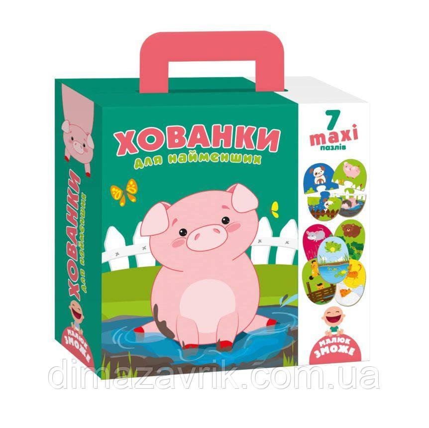"""Пазли - двійнята """"Хованки для найменших"""" (укр) Vladi Toys (VT2904-02)"""