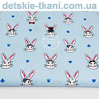 Бязь польская с кроликами в цилиндрах на голубом фоне, № 1009