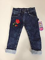 Модные джинсы роза на махре р.4года