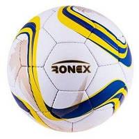 Мяч футбольный Ronex Grippy Zulu Blue/Yellow