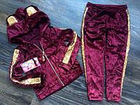 Велюровые костюмы для девочек