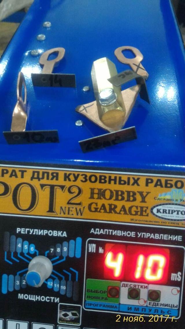 Споттер Kripton SPOT 2 new (220В)