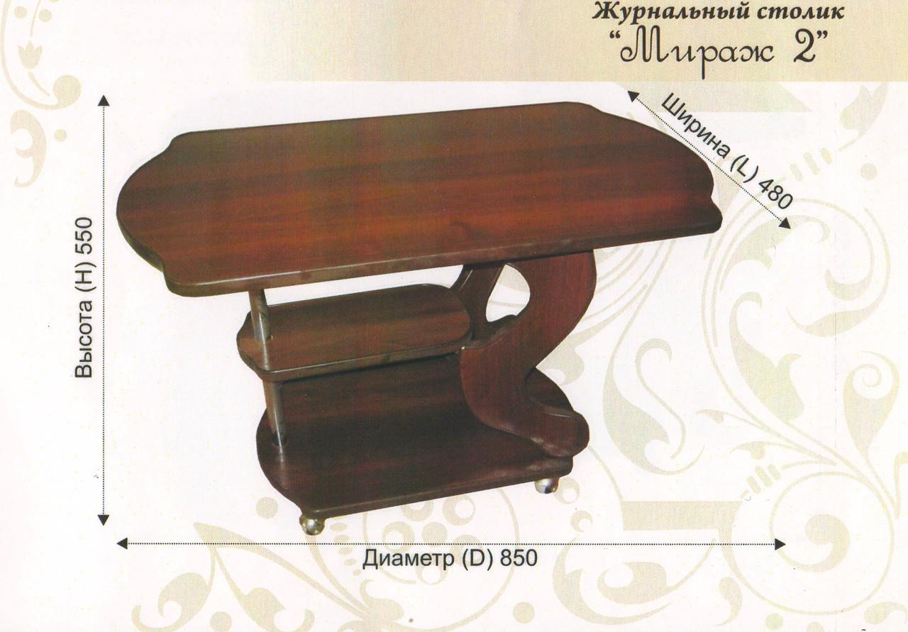 Стол Мираж 2
