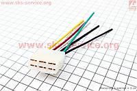 Разъем с проводами для реле-регулятора напряжения 6 контактов мама на скутер 4т