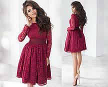 Красивое гипюровое женское платье с поясом.Размер:42