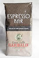 Кофе в зернах Gran caffe Garibaldi Espresso bar 1 кг Италия