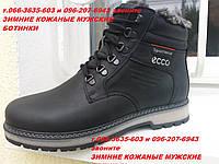 Зимняя мужская обувь Ессо