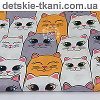 Ткань хлопковая с большими котами серо-жёлтыми, № 1012