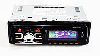 Автомагнитола Pioneer MVH-4009U ISO + BLUETOOTH - MP3 Player, FM, USB, SD, AUX