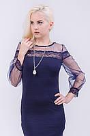 Модное красивое вечернее платье с сеткой чёрное, синее, бордо