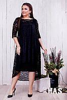 Коктейльное женское гипюровое платье 2в1 батал