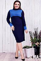 Женское ангоровое платье офисного стиля двухцветное,батал