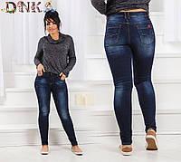 Женские облегающие теплые джинсы на байке