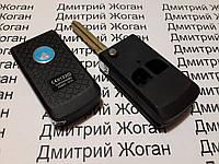 Копрус выкидного ключа для Джили (Geely) 2 кнопки