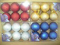 Елочные шары 6см 6 штук