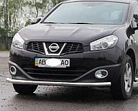 Кенгурятник одинарный ус на Nissan Qashqai (2006-2013) Ниссан Кашкай PRS