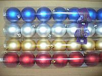 Новогодние шары 10 штук  6 см