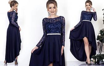 d007bc2a75011ae Купить Вечернее платье со шлейфом оптом и в розницу в Одессе от ...