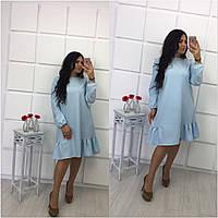 Платье красивого голубого цвета большого размера
