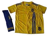 Футбольная форма Украины (основная) Ярмоленко детская + Гетры Украина  детские 706bb903b11