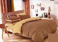Качественный двуспальный комплект постельного белья коричневый/желтый