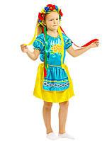 Костюм карнавальный детский Украинка №2 СП