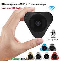 3D панорамная WiFi / IP камера Yoosee VR 360