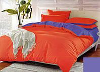 Качественный двуспальный комплект постельного белья оранжевый/фиолетовый