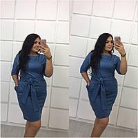 Красивое синее платье большого размера