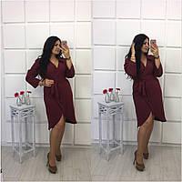 Красивое платье с поясом большого размера