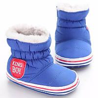 Утепленные детские зимние синие пинетки сапожки для ноорожденного мальчика (3, 6, 9, 12, 18 МЕСЯЦЕВ), фото 1